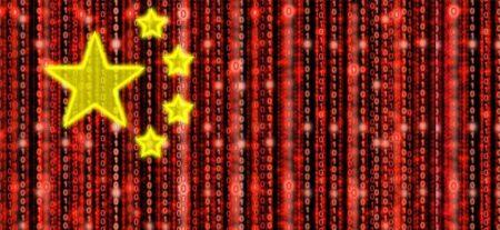 Çinli Hacker Grubu, Telekomünikasyon Sunucularının SMS Mesajlarına Ulaştı #28